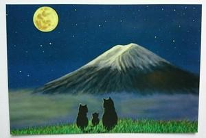 月夜の富士山と親子猫のポストカード