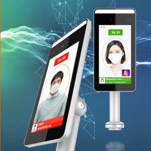 顔認識体温測定システム 検温器 AI生体認識熱画像温度測定システム