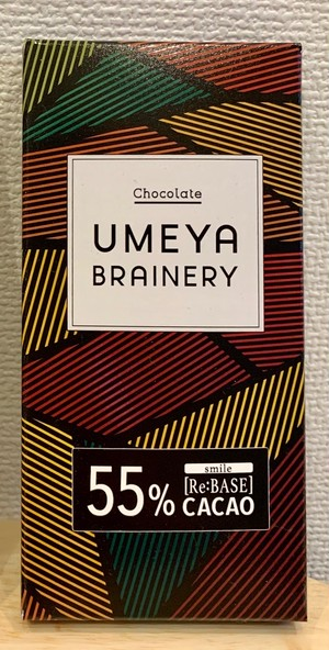 Signature  カカオの森  タブレット CACAO 55%