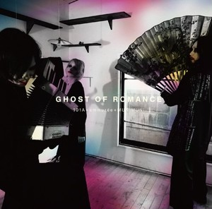 CD『GHOST OF ROMANCE / 101A+emmuree+MUNIMUNI』