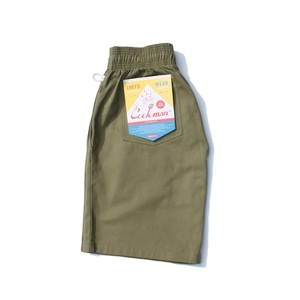 Cookman Chef Short Pants Khaki