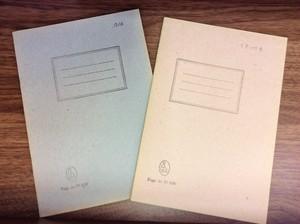 学習ノート(ピンク/ブルー・16ページ)
