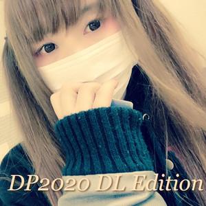 DP2020_DL_Edition.zip