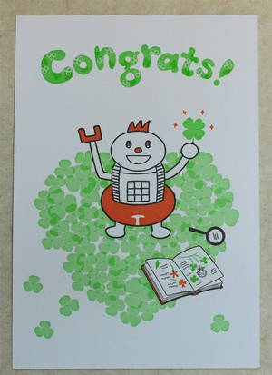 レタープレス ポストカード Congrats!