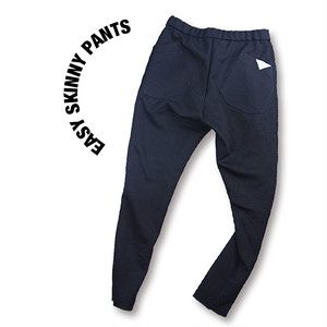 Easy skinny pants [Black]