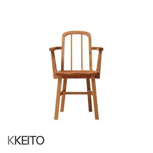 ダイニングアームチェア|KKEITO