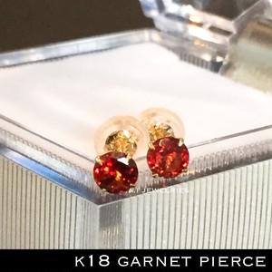 k18 18金 天然石 天然 ガーネット ピアス1月 誕生石 / k18 garnet  stone pierce birth  stone