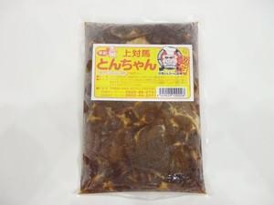 平和精肉店 とんちゃん500g【有限会社上野食品】