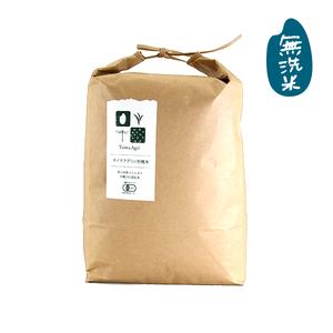 新米!有機JAS認証「タイワ米」(無洗米・5kg) 平成29年富山県産コシヒカリ