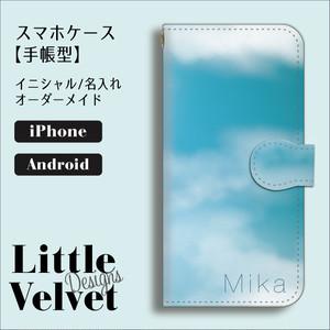 青空*お名前ロゴ入り 手帳型スマートフォンケース [PC725GY]