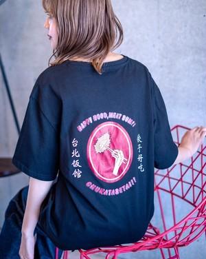 happy hood meat bum T-shirt【black】