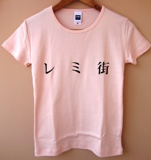 レミ街 (Remigai) - Mincho Crew-neck T-shrit ladies' Size-M (L.Pink)