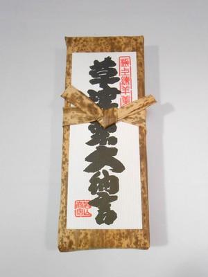 栗大納言(大)(600g)