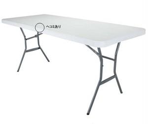 アウトレット品折りたたみテーブル#5011F