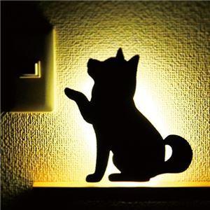 SHIBA WALL LIGTH/LED照明 【2 お手】【2個セット】 音感センサー内蔵 自動消灯