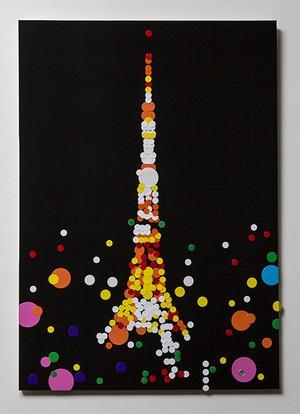 【東京タワー】アートキット