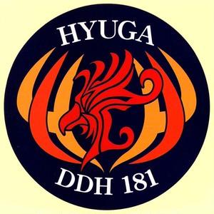 護衛艦 ひゅうが (DDH181) ロゴマークステッカー