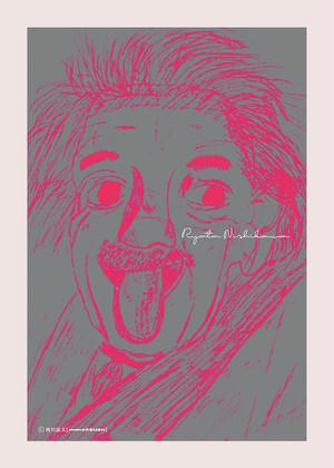 postcard-Ryota Nishikawa-アインシュタイン