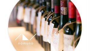 ワイン100種飲み比べ放題バー nomuno|赤坂見附|ワインバー