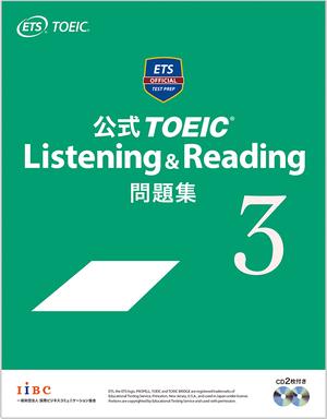 <730点>TOEIC®全8回講座