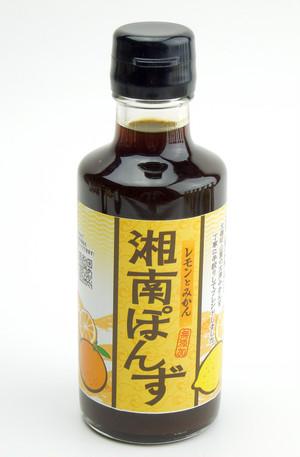 湘南ぽんず 200ml (レモンとみかん)