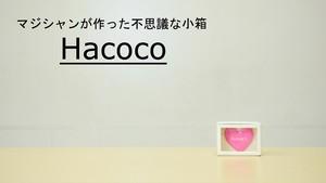 Hacoco