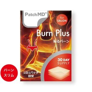 日本人向けパッチMD「for Japanese」貼るバーン30パッチ