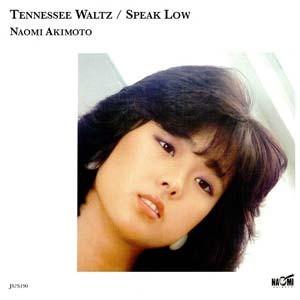 秋本奈緒美『 TENNESSEE WALTZ / SPEAK LOW 』