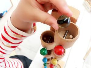【2歳からのおもちゃ】 ベック(BECK)社 ミニ・ローラーカップ 脳の発達を助けます!