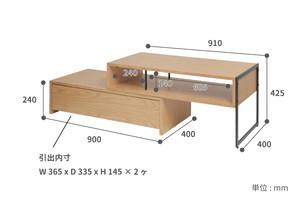 [ anthem ] TV Board〈NA〉 / 北欧スタイル 伸縮テレビボード