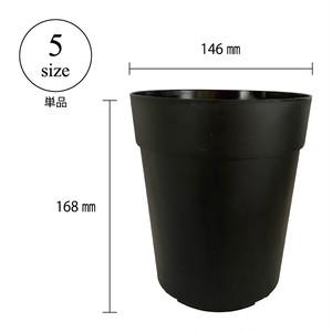 【1個】プラスチック鉢 KR-5
