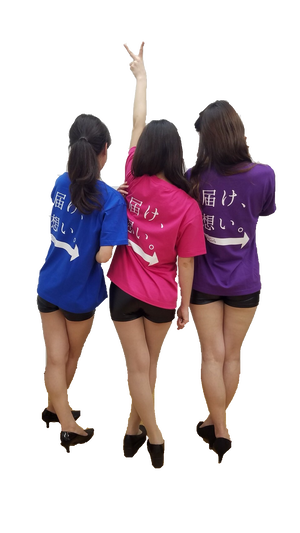FEN-Girls オリジナルTシャツ ※送料込
