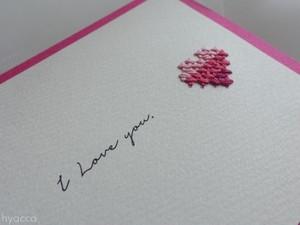 I love you -クロスステッチのハート-