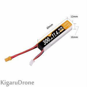 【3S HV】タイプA Crazepony 3s 300mAh 11.4v HV 80/160C LiPo Battery with XT30 コネクター