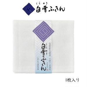 白雪ふきん(1枚入り)