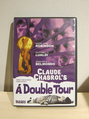 【dvd】a double tour 二重の鍵 /クロード・シャブロル(claude chabrol)