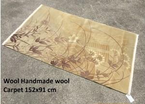 手織り草木染ウール絨毯 B32239