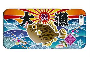 大漁旗スマホケース(カワハギ)