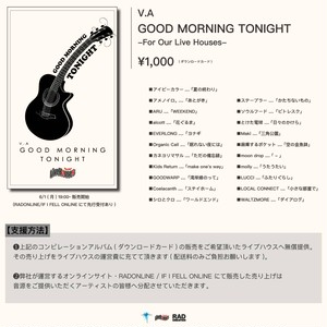 V.A GOOD MORNING TONIGHT-For Our Live Houses-