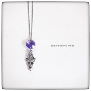紫色のダイアナペンダント