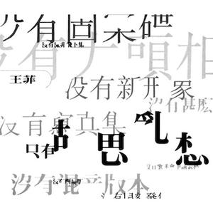 フェイ・ウォン / 夢遊[新品LP]
