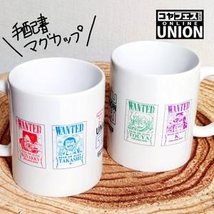 【コヤフェスグッズ】手配書マグカップ