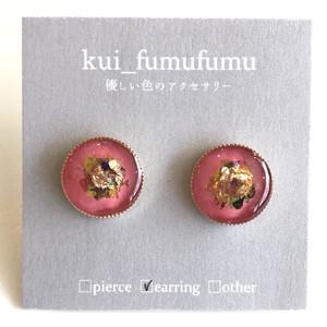 kui_fumufumu レジンピアス / イヤリング KF-061