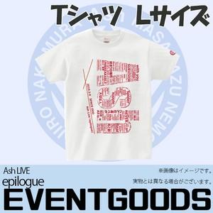 Ash Tシャツ Lサイズ