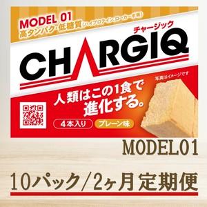 2ヶ月定期便 / 10パック MODEL01 プレーン味
