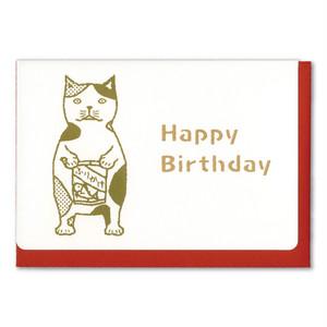 【グリーティングカード】ネコおっさん フリカケ