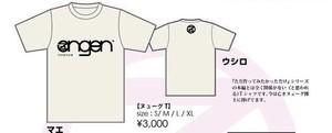 【SALE】『ongen』Tシャツ