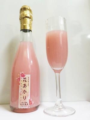 【2018年新酒】花あかり 桃色にごりスパークリング 純米酒 360ml