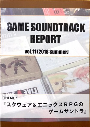 GAME SOUNDTRACK REPORT Vol.11(2018 Summer)新刊