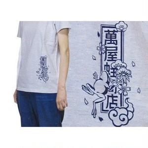 萬屋蛙商店 2016Tシャツ「和文様」和風オートミール GS/GMサイズ 2016TWO-c166